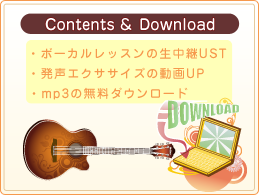 Contents Downloads